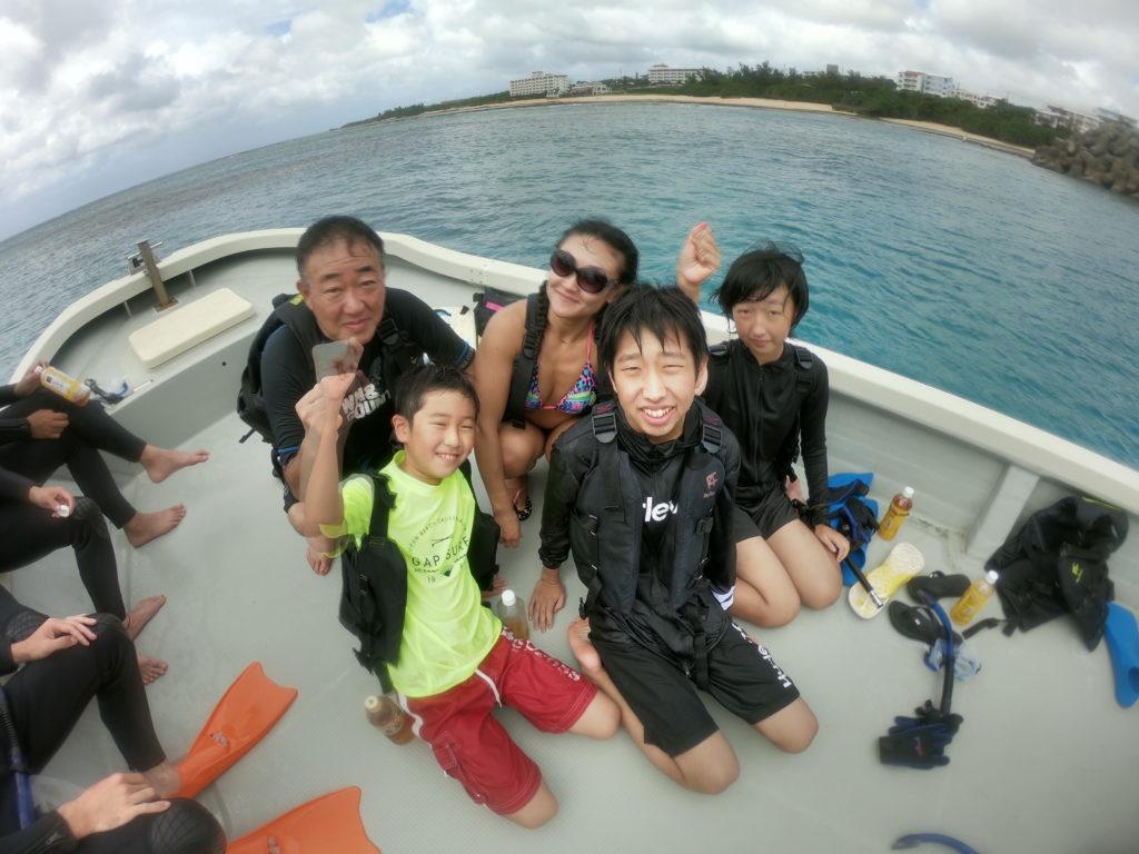 沖縄読谷で海人体験とったどー